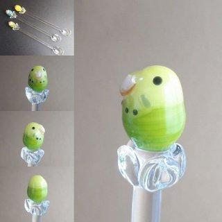 GlassArt aoitori 小鳥マドラー(セキセイインコ・黄×緑)