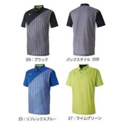 MIZUNO ユニセックス ゲームシャツ <BR>62JA9002<BR>