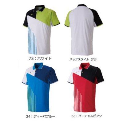 MIZUNO ユニセックス ゲームシャツ <BR>62JA9003<BR>