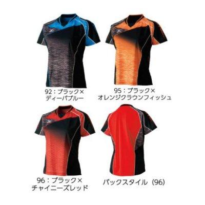 MIZUNO ウィメンズ ゲームシャツ <BR>62JA7211<BR>
