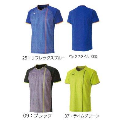 MIZUNO ユニセックス ゲームシャツ <BR>62JA9007<BR>