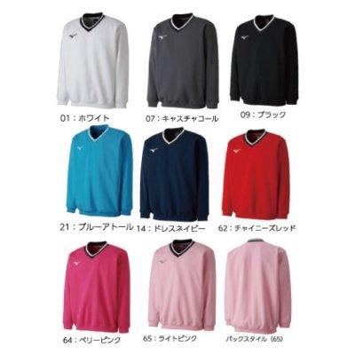 MIZUNO ユニセックス スウェットシャツ(肉厚素材)<BR>62JC8002<BR>