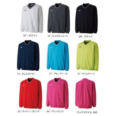 MIZUNO ユニセックス スウェットシャツ(中厚素材)<BR> 62JC8001<BR>