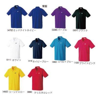 YONEX UNI ゲームシャツ <BR>10300<BR>