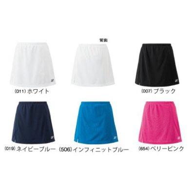 YONEX WOMEN スカート(インナースパッツ付き) <BR>26046<BR>