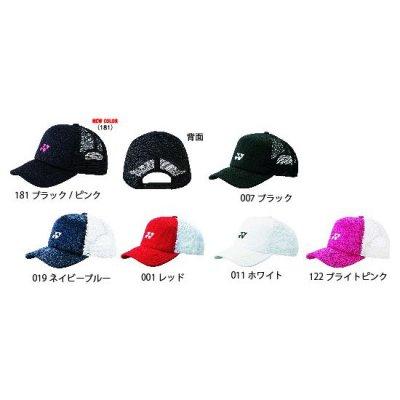 YONEX UNI メッシュキャップ <BR>40007<BR>