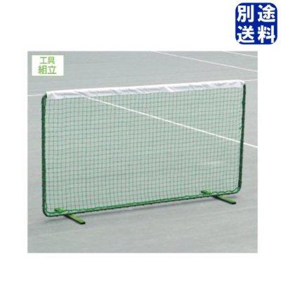 EVERNEW テニストレーニングネットST-W <BR>EKD878<BR>