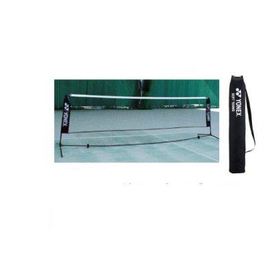 YONEX ソフトテニス練習用ポータブルネット(収納ケース付)<BR>AC354<BR>