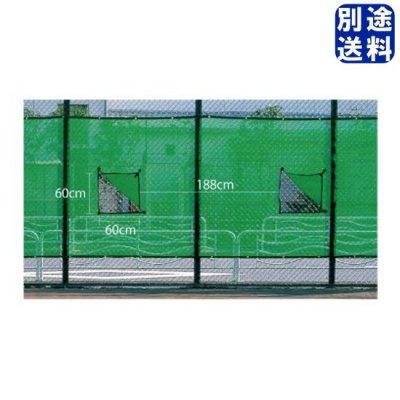 EVERNEW 防風ネット窓付 <BR>EKE065<BR>