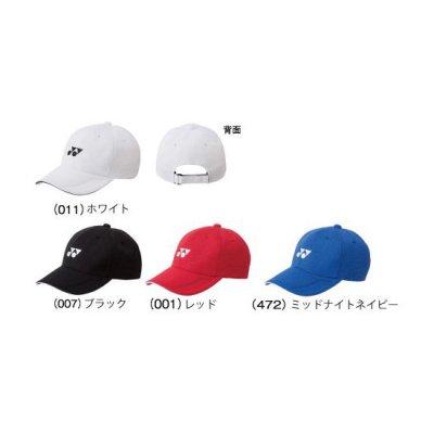 YONEX UNI キャップ <BR>40061<BR>