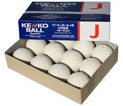 【ケンコー】ナガセケンコー 軟式野球ボールJ号 1ダース