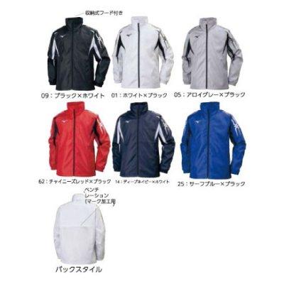 MIZUNO ウォーマーシャツ(ブレスサーモ) <BR>32JE7550<BR>