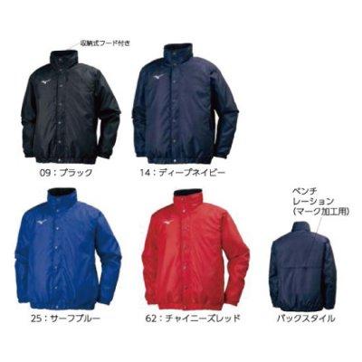 MIZUNO 中綿ウォーマーシャツ <BR>32JE7551<BR>