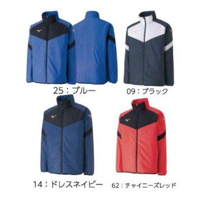MIZUNO ウォーマーシャツ <BR>P2JE9501<BR>