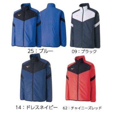 MIZUNO ウォーマーシャツJr <BR>P2JE9601<BR>