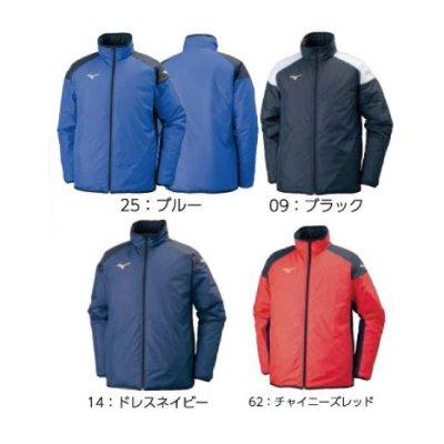 MIZUNO ウォーマーシャツ <BR>P2JE7501<BR>