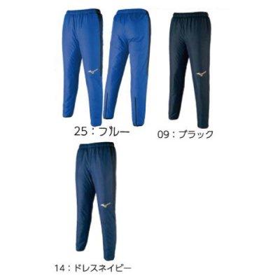 MIZUNO ウォーマーパンツジュニア <BR>P2JF7601<BR>