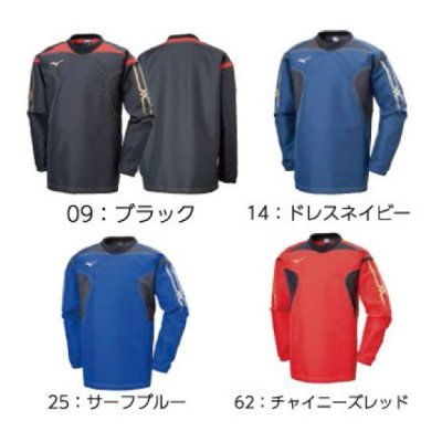 MIZUNO タフブレーカーシャツ <BR>32ME9181<BR>