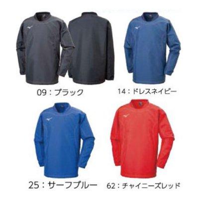 MIZUNO タフブレーカーシャツ <BR>32ME9182<BR>