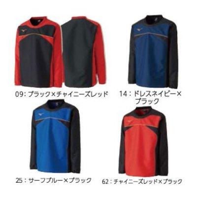 MIZUNO タフブレーカーシャツ <BR>32ME8583<BR>