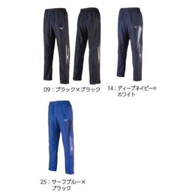 MIZUNO ウィンドブレーカーパンツ <BR>32JF8015<BR>