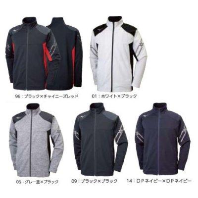MIZUNO ウォームアップジャケット <BR>32MC9110<BR>