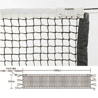 EVERNEW 全天候硬式テニスネットT121 <BR>EKD871<BR>