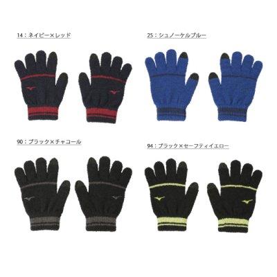 MIZUNO ブレスサーモ手袋(マシュマロスマホのびのび) <BR>32JY9604<BR>