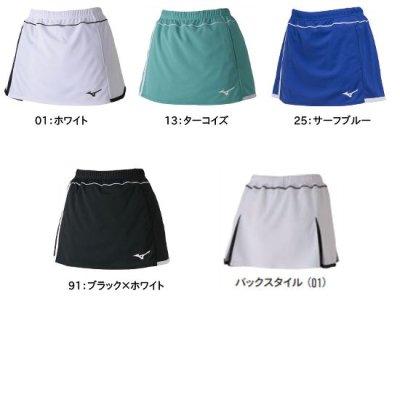 MIZUNO スカート<BR>62JB0203<BR>