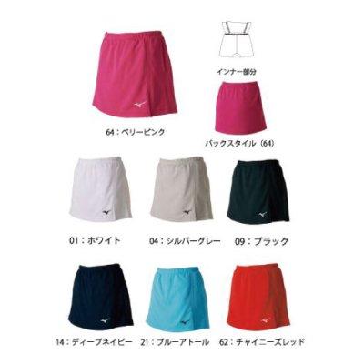 MIZUNO ウィメンズ スカート <BR>62JB7204<BR>