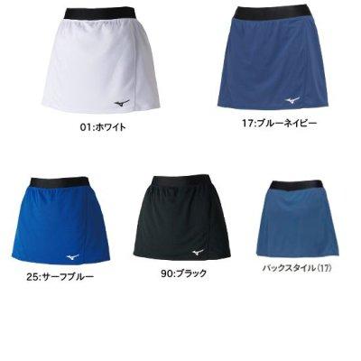 MIZUNO スカート<BR>72MB0201<BR>