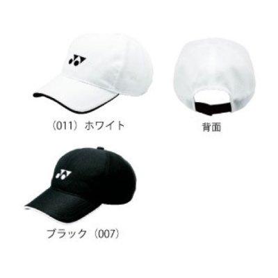 YONEX JUNIOR メッシュキャップ <BR>40002J<BR>
