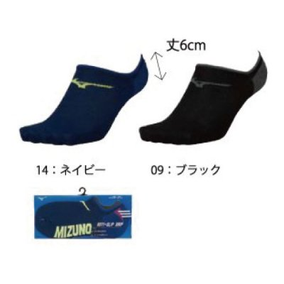 MIZUNO 1Pソックス<BR>(スニーカーイン)<BR>32JX0301<BR>