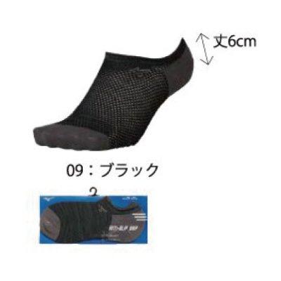 MIZUNO 1Pメッシュソックス<BR>(スニーカーイン)<BR>32JX030209<BR>