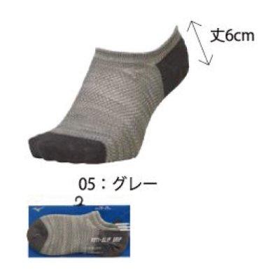 MIZUNO 1Pメッシュソックス<BR>(スニーカーイン)<BR>32JX030505<BR>
