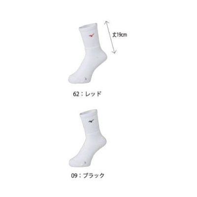 MIZUNO ソックス<BR>62JX8004<BR>