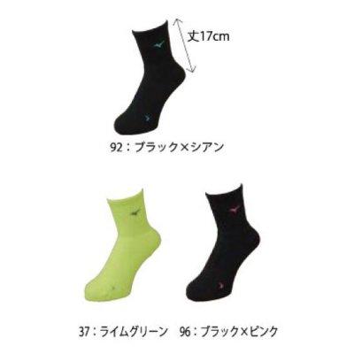 MIZUNO ソックス<BR>62JX9003<BR>