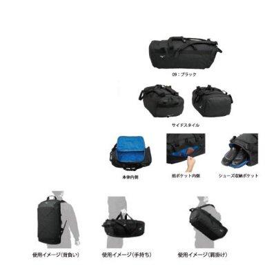 MIZUNO チーム3WAYバッグ 50L<BR>33JB010609<BR>