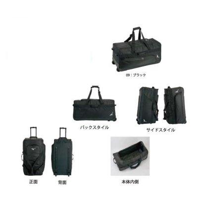 MIZUNO チーム遠征キャスターバッグ<BR>33JC010709<BR>
