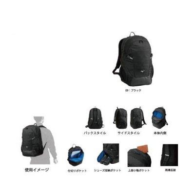 MIZUNO チームバックパック40L6ポケット<BR>33JD010109<BR>