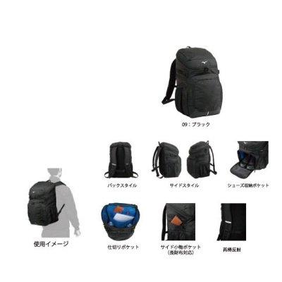 MIZUNO チームバックパック40L5ポケット<BR>33JD010209<BR>