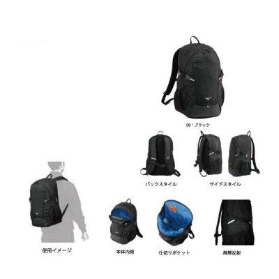MIZUNO チームバックパック30Lポケット<BR>33JD010309<BR>