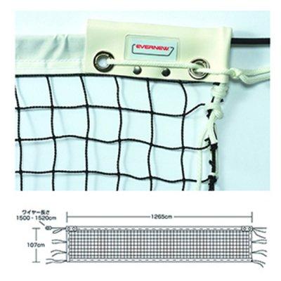 EVERNEW ソフトテニスネット検定ST105 <BR>EKE587<BR>