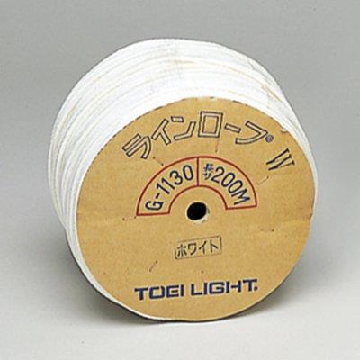 TOEILIGHT ラインロープ<BR>G-1130W<BR>