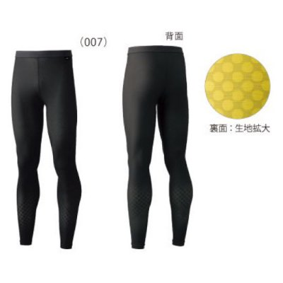 <img class='new_mark_img1' src='https://img.shop-pro.jp/img/new/icons15.gif' style='border:none;display:inline;margin:0px;padding:0px;width:auto;' />YONEX ロングスパッツ<BR>STBP2009<BR>