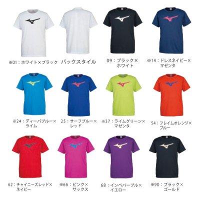 MIZUNO Tシャツ(ビッグRBゴロ)<BR>32JA8155<BR>