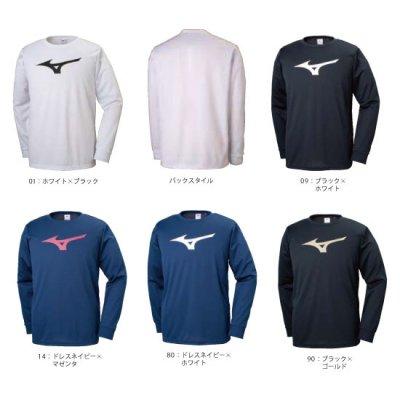 MIZUNO Tシャツ<BR>32MA9145<BR>