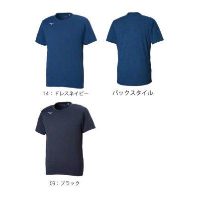 MIZUNO Tシャツ/半袖<BR>32MA0125<BR>
