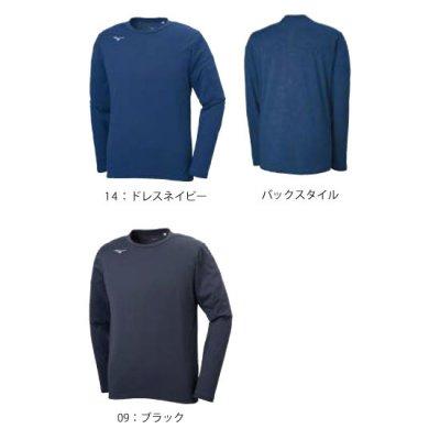 MIZUNO Tシャツ/長袖<BR>32MA0145<BR>