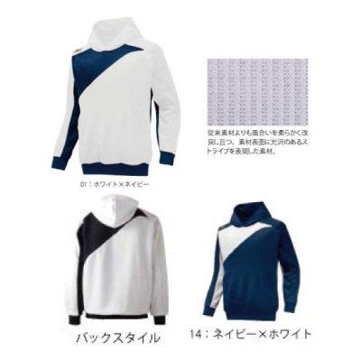 MIZUNO 【ミズノプロ】BKライトパーカ(2014世界モデル)[メンズ]<BR>12JE5K20<BR>